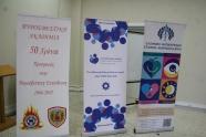Ομιλία της Ελληνικής Αντικαρκινικής Εταιρίας στη Σχολή Ανθυποπυραγών